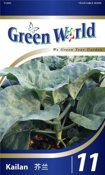 Green World Kailan