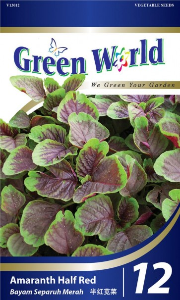 Green World Amaranth Half Red