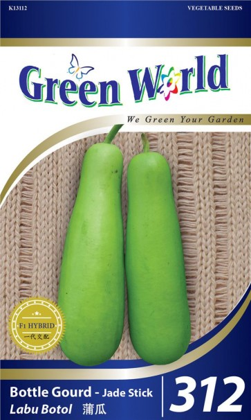 Green World Bottle Gourd - Jade Stick