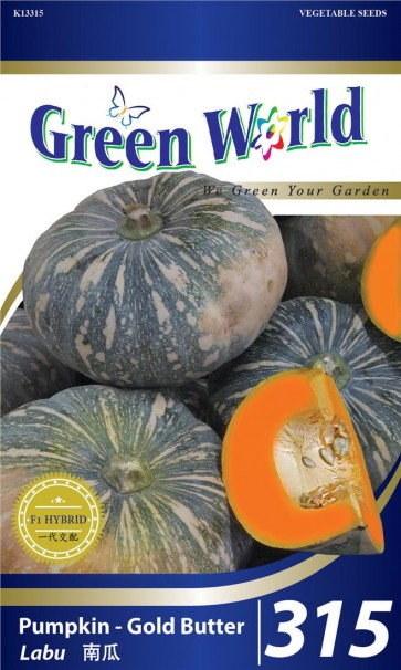 Green World Pumpkin - Gold Butter