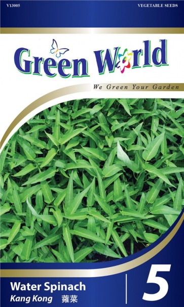 Green World Water Spinach
