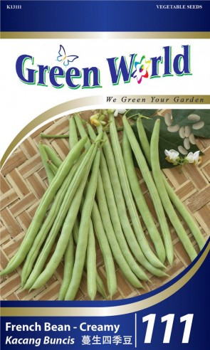 Green World French Bean - Creamy