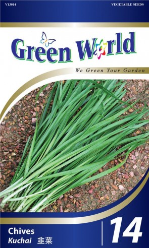 Green World Chives