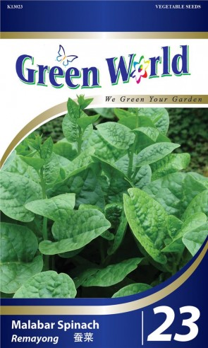 Green World Malabar Spinach