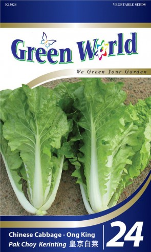 Green World Chinese Cabbage - Ong King