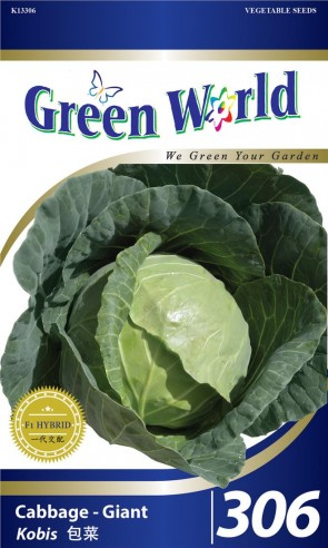 Green World Cabbage - Giant