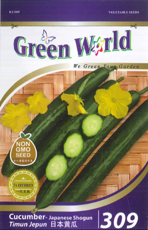 Green World Cucumber - Japanese Shogun