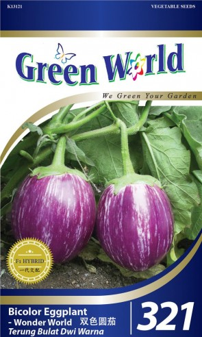 Green World Bicolor Eggplant - Wonder World