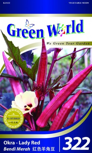 Green World Okra - Lady Red