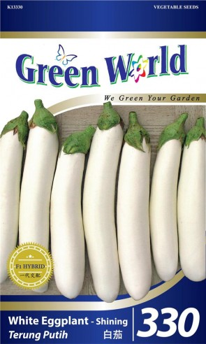 Green World White Eggplant - Shining