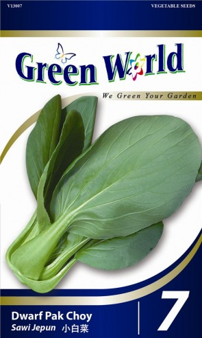 Green World Dwarf Pak Choy