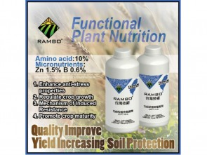 Luo Bang Rambo - Functional Plant Nutrition Foliar Spray with Effective Microbial