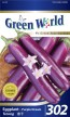Green World Eggplant - Purple Dream